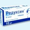 таблетки для похудения редуксин